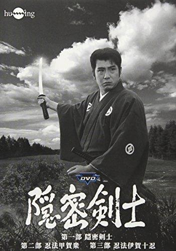 隠密剣士 DVD 第1~3部セット
