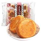 肉松饼 肉マフィン 友臣肉松饼 饼干蛋糕早餐 小吃休闲零食208g*2袋