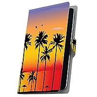 タブレット 手帳型 タブレットケース タブレットカバー カバー レザー ケース 手帳タイプ フリップ ダイアリー 二つ折り 革 海 風景 景色 003483 ASUS ZenPad 10 Z301MFL ASUS エイスース・アスース ZenPad ゼンパッド z301mflz10 z301mflz10-003483-tb