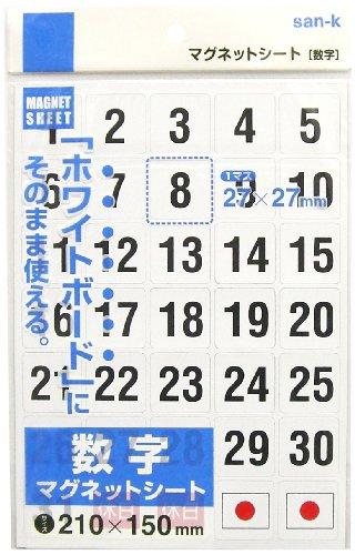 『サンケーキコム マグネットシート 数字 大 MS-08』のトップ画像