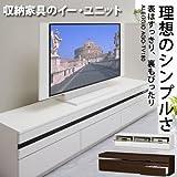 木目調が美しい高級テレビ台 アレジオシリーズ ALLEGIO 幅178cm (ダークブラウン)