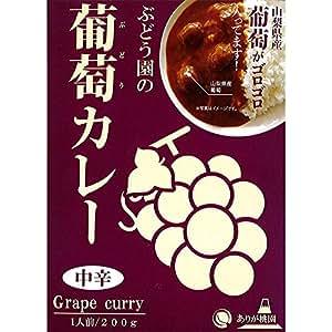 ぶどう園の葡萄カレー 200g