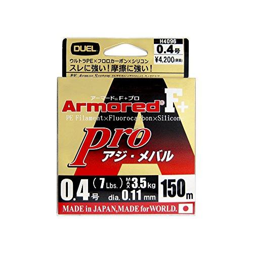 デュエル ARMORED F+ Pro アジ・メバル150M 0.4号 H4096