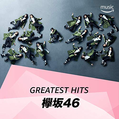 『ボブディランは返さない』の切ない歌詞に注目!欅坂46のユニット「ゆいちゃんず」のフォークソング!の画像