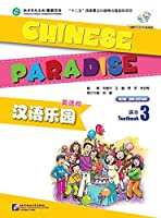 Chinese Paradise vol.3 - Students Book