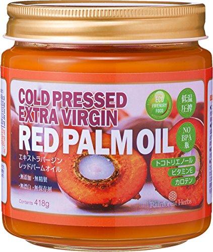 エキストラバージン レッドパームオイル418g 低温圧搾 エコフレンドリー Cold Pressed Extra Virgin Red Palm Oil