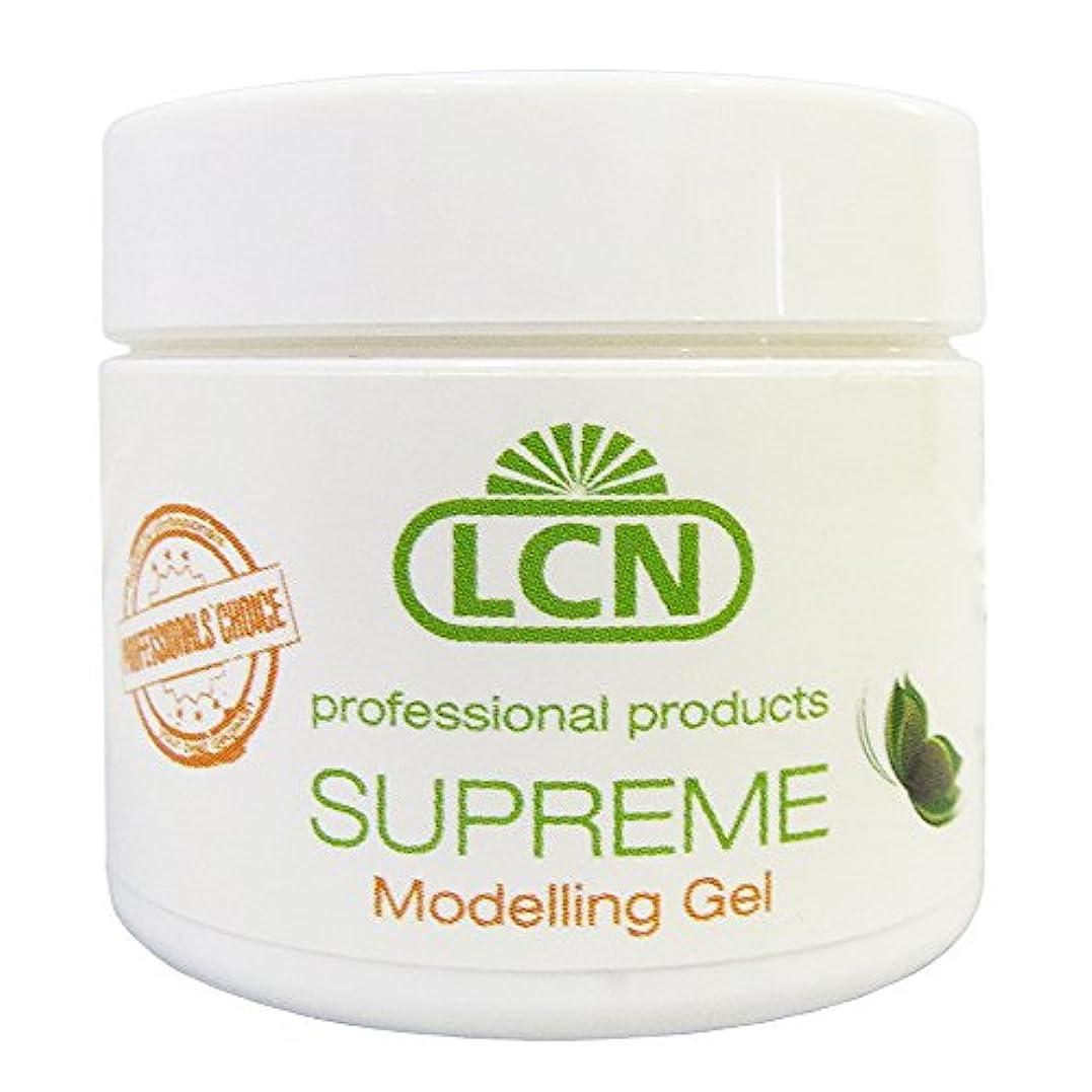 震え準備したフォーマットエルシーエヌ(LCN) LCN サプリーム モデリングジェル 15ml