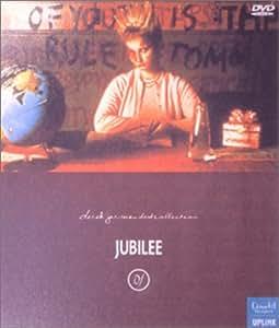 ジュビリー [DVD]