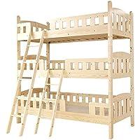 平柱3段ベッド【Tamia-タミア-】(ベッド 3段ベッド 木製 平柱)ナチュラル