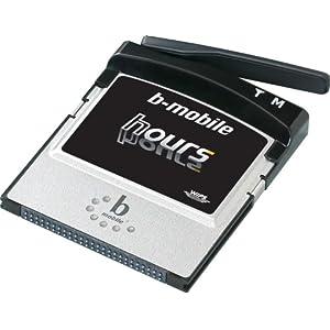 bモバイル・アワーズ 自由につかえる150時間パッケージ BM-H1C-150H