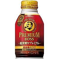 サントリー コーヒー プレミアムボス 超深煎りプレミアム 260gボトル缶×24本