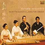 日本 琴、尺八、三味線の芸術 (The Art of the Japanese Koto, Bamboo Flute & Shamisen)