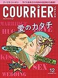 COURRiER Japon (クーリエジャポン)[電子書籍パッケージ版] 2017年 12月号 [雑誌]