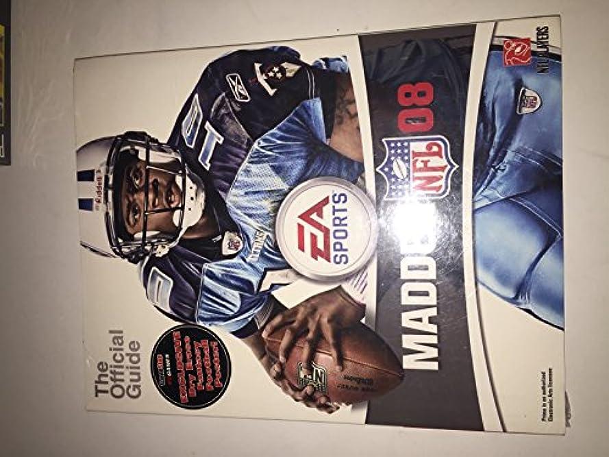 有利敗北受賞Madden NFL 08 (輸入版)
