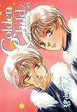 鬼外カルテ(2) Golden Child(1) (ウィングス・コミックス)