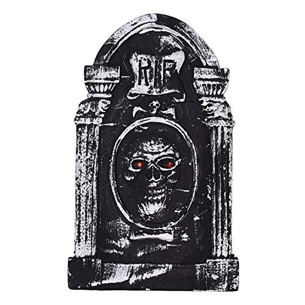 つま先好戦的な対称ETRRUU HOME ハロウィーンステレオトゥームストーンバーお化け屋敷タトゥーショップシークレットルームシミュレーション恐怖悪装飾的な小道具