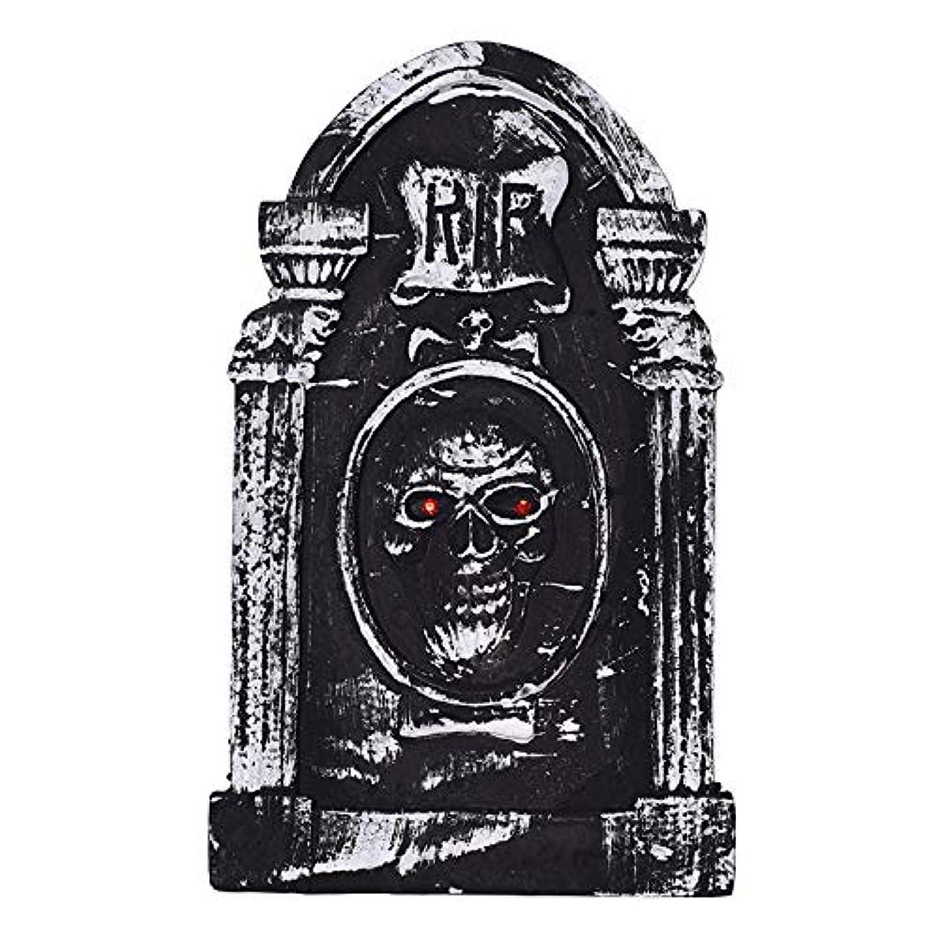 メール電化する哲学者ETRRUU HOME ハロウィーンステレオトゥームストーンバーお化け屋敷タトゥーショップシークレットルームシミュレーション恐怖悪装飾的な小道具