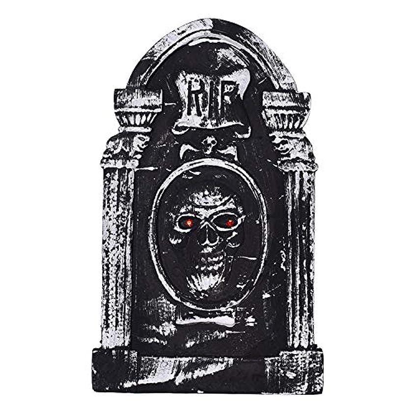 権限ボートナビゲーションETRRUU HOME ハロウィーンステレオトゥームストーンバーお化け屋敷タトゥーショップシークレットルームシミュレーション恐怖悪装飾的な小道具