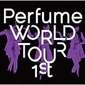 Perfume WORLD TOUR 1st 【STAFF PASS レプリカステッカー封入】(初回プレス盤) [DVD]