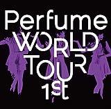 Perfume WORLD TOUR 1st 【STAFF PASS レプリカステッカー封入】(初回プレス盤) [DVD] 画像