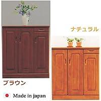 【アウトレット品】 大川家具 シューズボックス 幅90cm 完成品 北欧 ロータイプ モダン ブラウン色