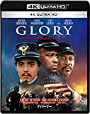 グローリー 30周年アニバーサリー・エディション 4K U...[Ultra HD Blu-ray]