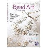 Bead Art 2020年夏号 vol.34