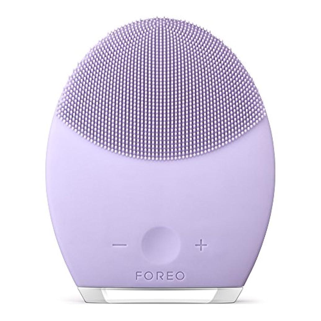 メイト微視的ほとんどの場合FOREO LUNA 2 for センシティブスキン 電動洗顔ブラシ シリコーン製 音波振動 エイジングケア