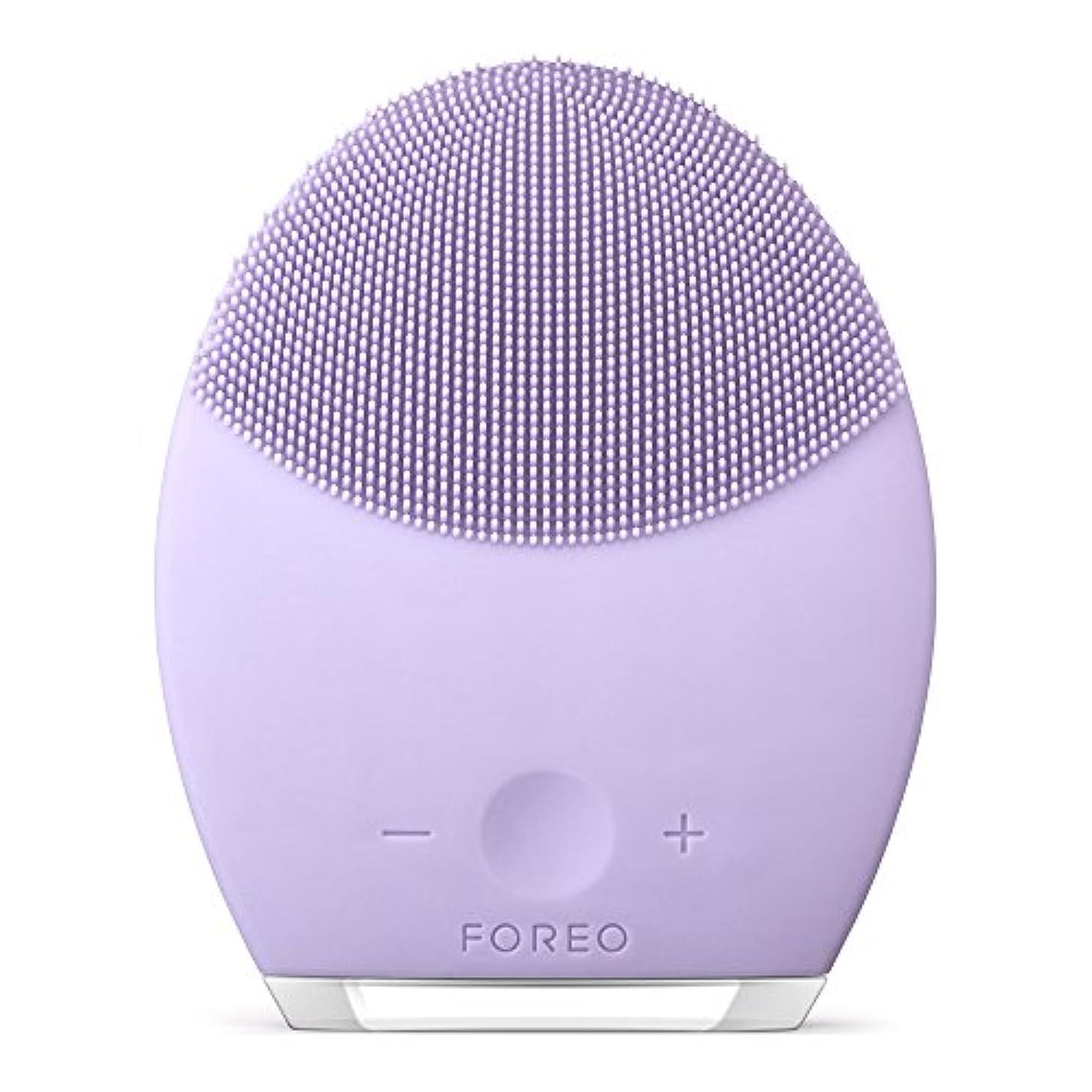 急性中絶真向こうFOREO LUNA 2 for センシティブスキン 電動洗顔ブラシ シリコーン製 音波振動 エイジングケア※