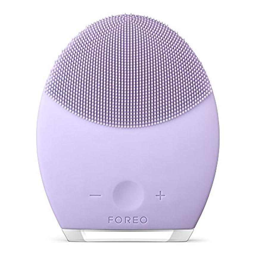 うぬぼれた合図ほこりっぽいFOREO LUNA 2 for センシティブスキン 電動洗顔ブラシ シリコーン製 音波振動 エイジングケア※