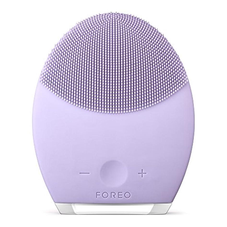 取得するかもめ聡明FOREO LUNA 2 for センシティブスキン 電動洗顔ブラシ シリコーン製 音波振動 エイジングケア※