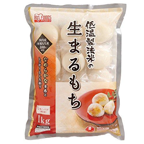 アイリスオーヤマ 低温製法米 生まるもち 生丸餅 個包装 国産 1kg