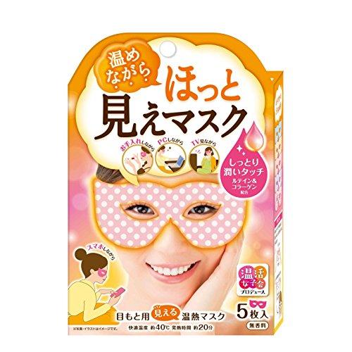 温活女子会プロデュース ほっと見えマスク 5枚入り