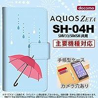 手帳型 ケース SH04H スマホ カバー AQUOS ZETA アクオス 傘 nk-004s-sh04h-dr553