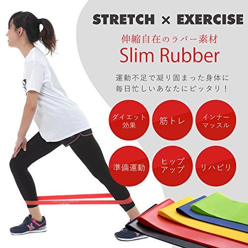 Slim Rubber エクササイズバンド 強度別5本セット トレーニング用ゴムバンド ループバンド ダイエット ストレッチ 結束バンド付