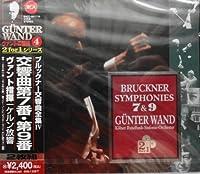 ブルックナー:交響曲第7番&第9番