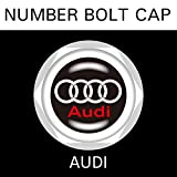 【AUDI】【ナンバープレート用】アウディ ナンバーボルトキャップ NUMBER BOLT CAP 3個入りセット タイプ1 ブラガ