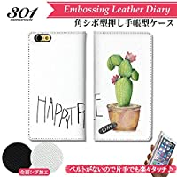 chatte noir Xperia Z5 ケース XperiaZ5 ケース 手帳型 おしゃれ サボテン さぼてん 植物 植木 緑 テキスト 英字 A シボ加工 高級PUレザー 手帳ケース ベルトなし
