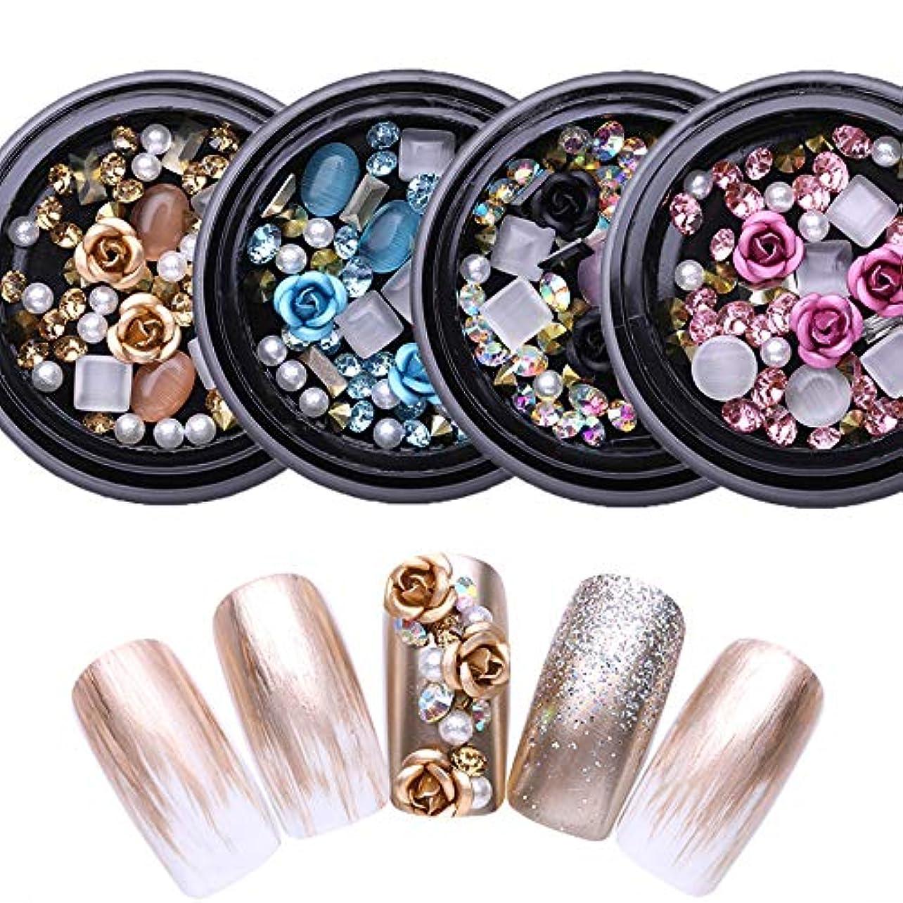 Kingsie ネイルパーツ 4個セット ラインストーン 花 バラ メタルパーツ ビーズ かわいい 3Dデコパーツ ネイルアートパーツ デコレーション レジン用