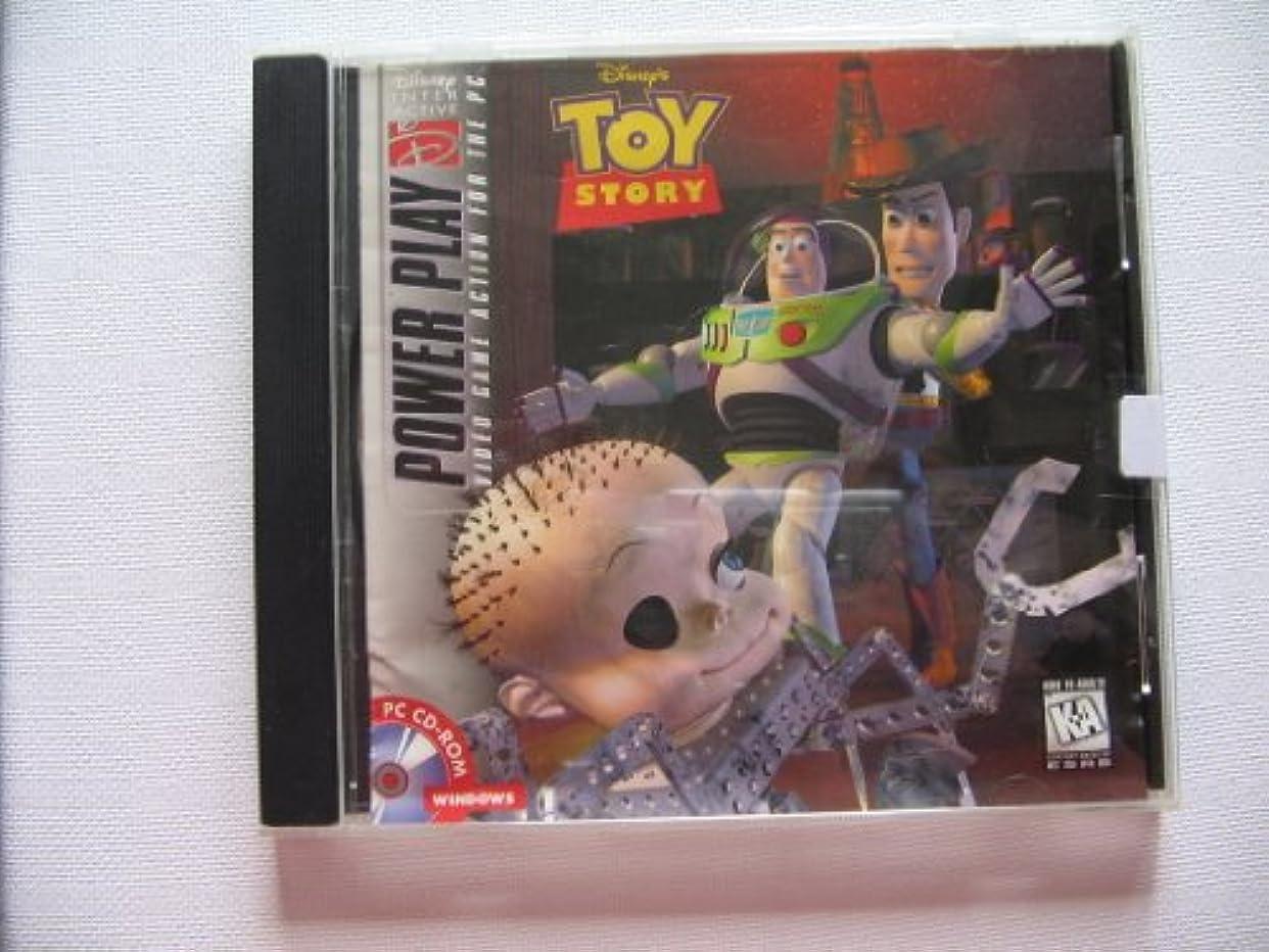 まもなくヒップ登場Disney's Toy Story - Power play, Video Game Action for the PC (輸入版)