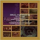 FINAL FANTASY XI プロマシアの呪縛 Original Soundtrack