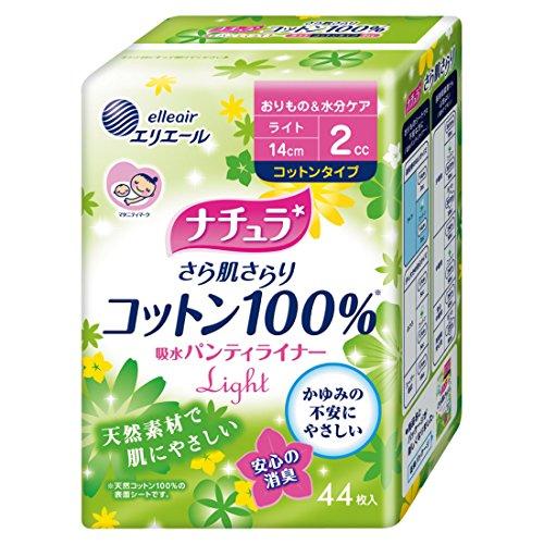 ナチュラ さら肌さらり 吸水パンティライナー (ライトコットンタイプ) 44枚【軽い尿モレの方】
