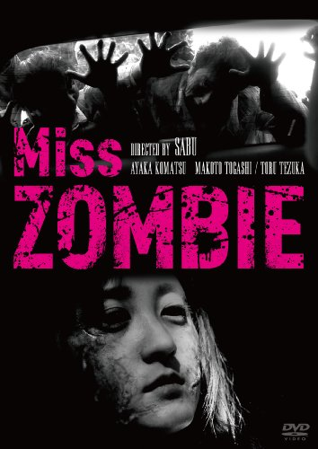 Miss ZOMBIE [DVD]の詳細を見る