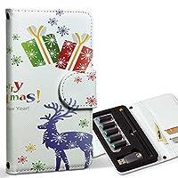 スマコレ ploom TECH プルームテック 専用 レザーケース 手帳型 タバコ ケース カバー 合皮 ケース カバー 収納 プルームケース デザイン 革 クリスマス ツリー トナカイ 013825