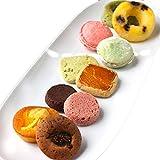 池ノ上ピエール 世田谷老舗洋菓子店の焼き菓子おためしセット 【焼プチ】