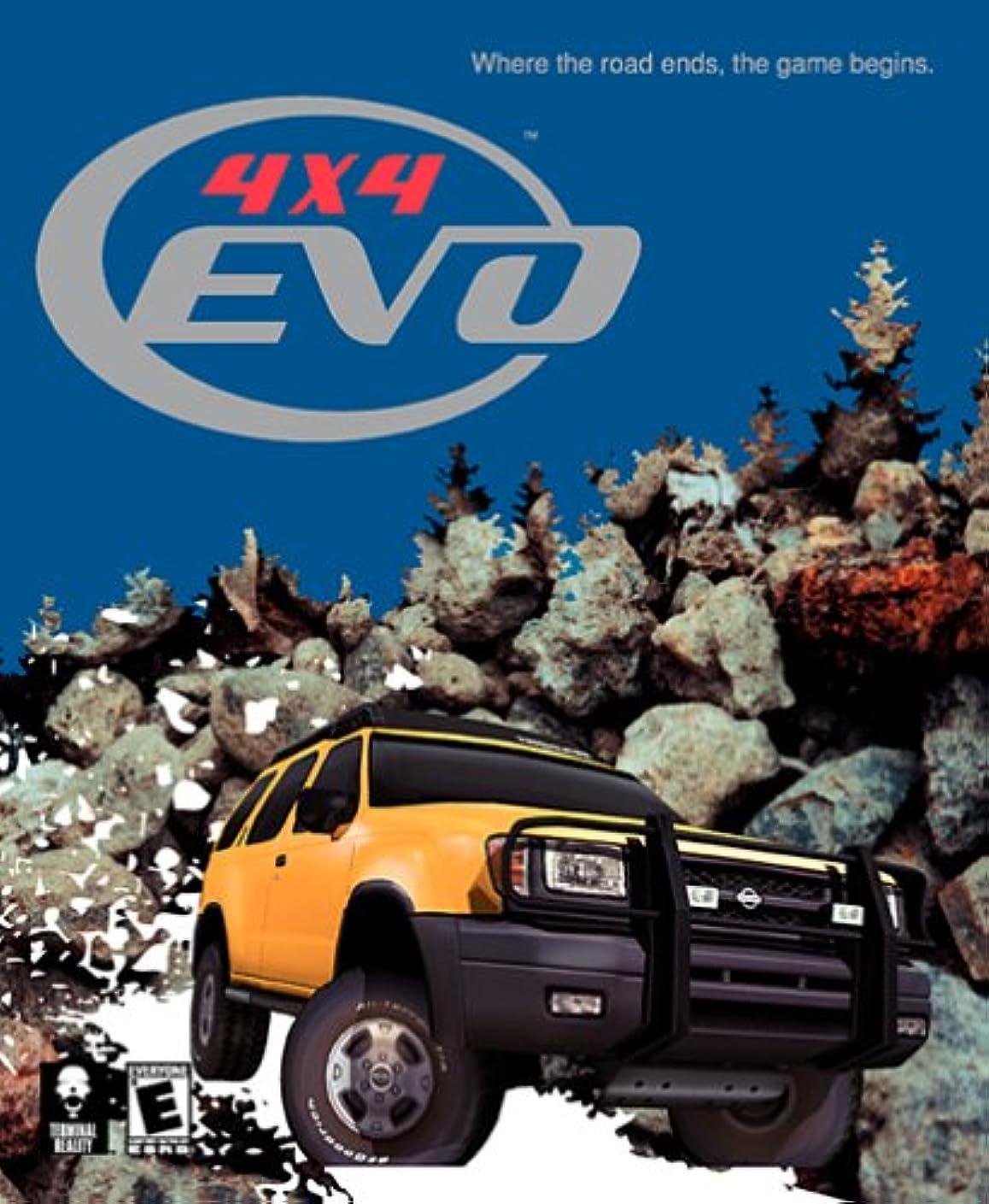 4x4 Evolution (Mac) (輸入版)