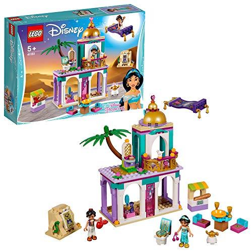 レゴ(LEGO) ディズニープリンセス アラジンとジャスミンのパレスアドベンチャー 41161