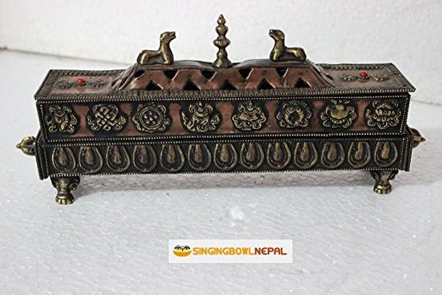 傾くプランターオーバードロー伝統的芸術メタルIncense Burner onスタンドからネパール