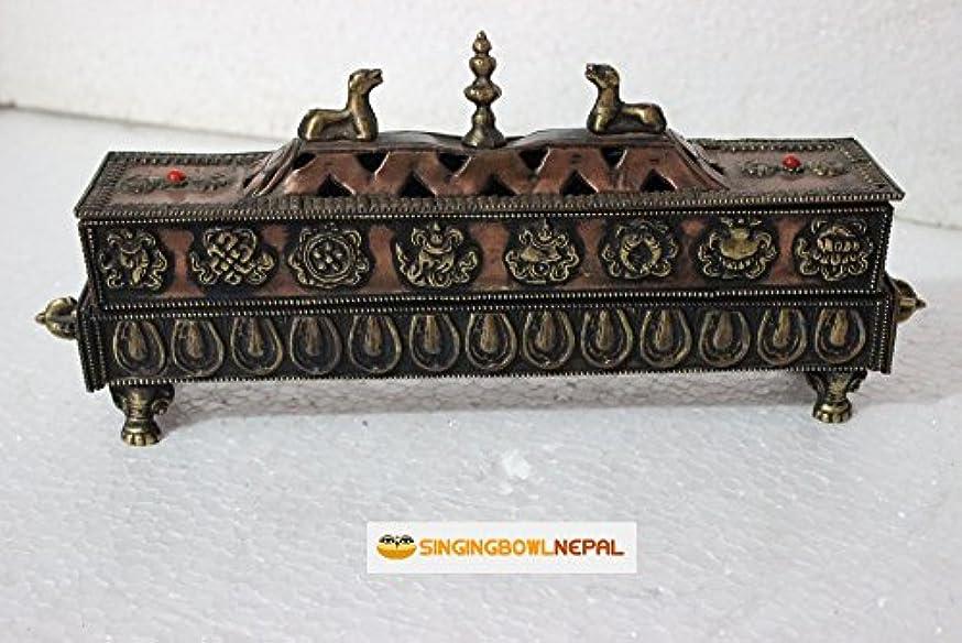 レイアメモモール伝統的芸術メタルIncense Burner onスタンドからネパール