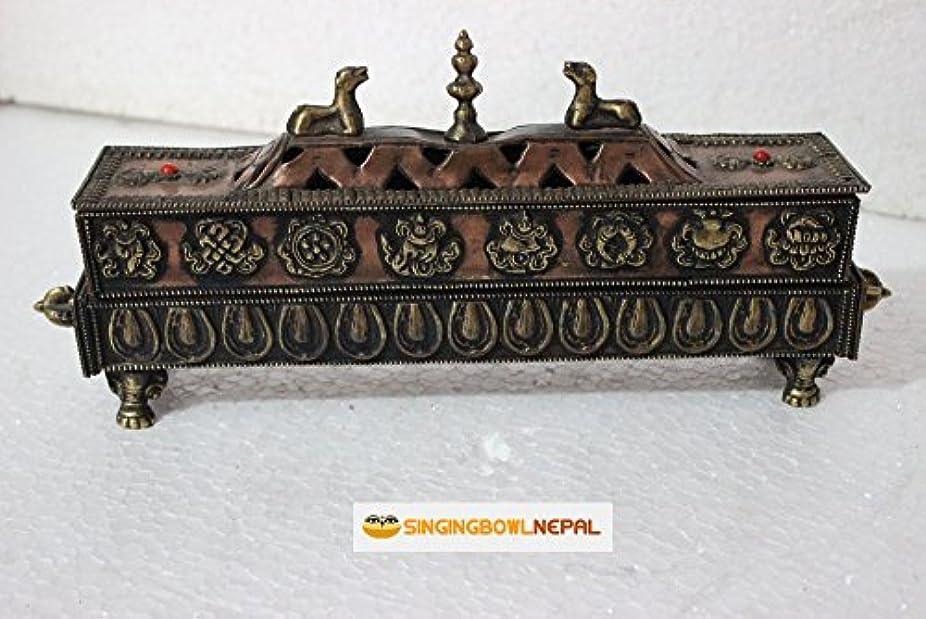 救出忠実反対した伝統的芸術メタルIncense Burner onスタンドからネパール